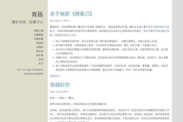chingli's personal blog