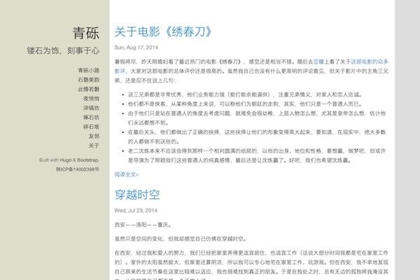 "<span lang=""zh-CN"">青砾</span> (chingli)"