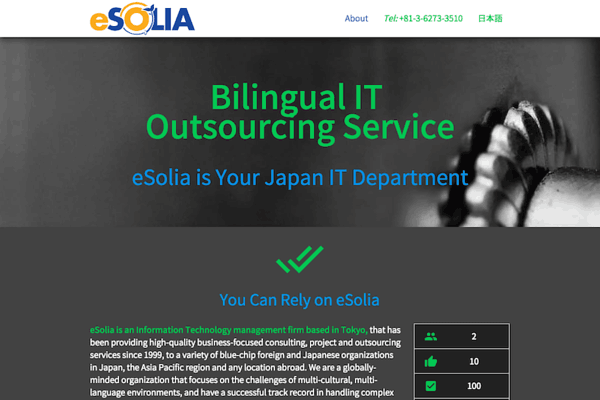 Tokyo IT service provider eSolia Inc's Hugo-powered website.