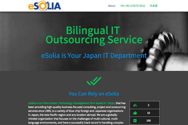 eSolia.com