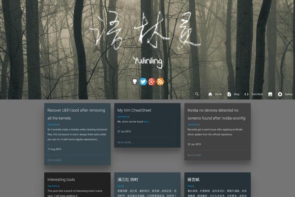 "<span lang=""zh-CN"">语林灵</span> (Yulinling)"